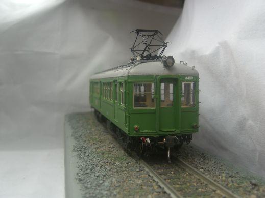 U-trains 東急3450