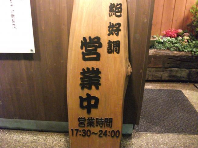 2011_0204譁ー遯∝