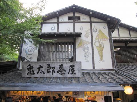 20101002003.深大寺