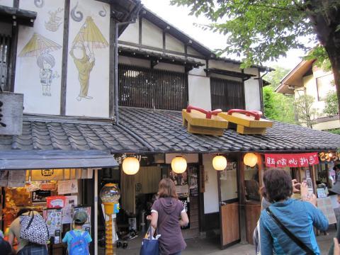20101002004.深大寺
