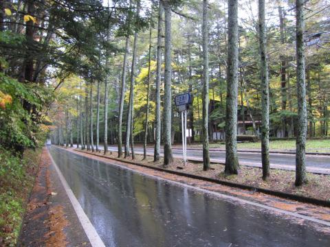 20101031001軽井沢