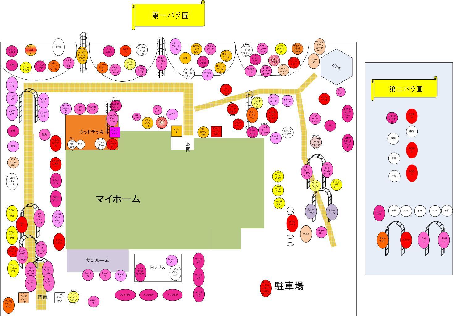 バラ図面20120411