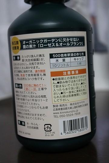 s-1022IMG_6199.jpg