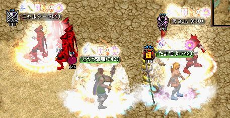 RedStone 11.11.11[04]