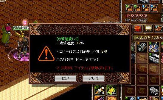 RedStone 11.12.26[04]