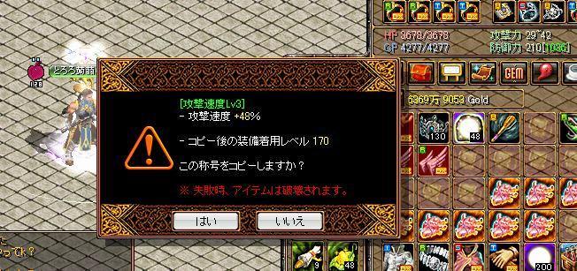 RedStone 12.01.10[05]