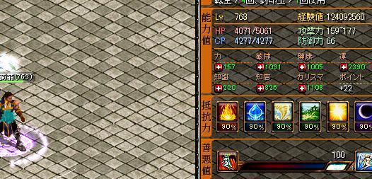 RedStone 12.01.22[01]