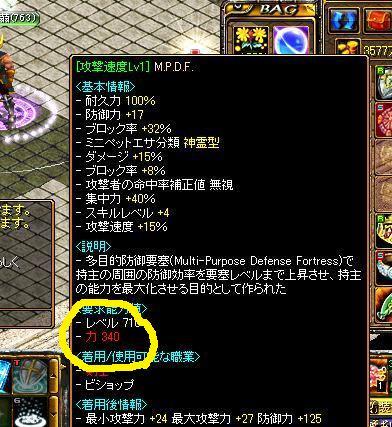 RedStone 12.01.21[01] - コピー