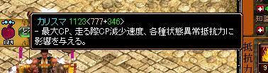 RedStone 12.02.06[00]