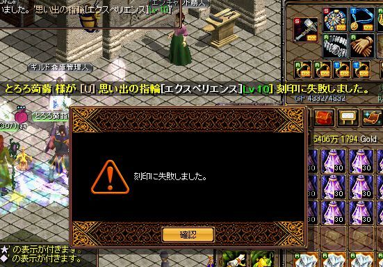 RedStone 12.02.15[00]