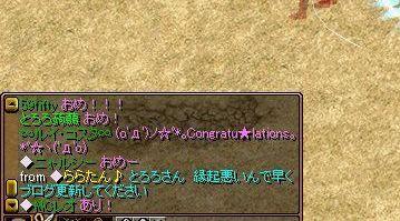 RedStone 12.02.29[00]