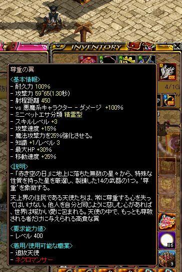 RedStone 12.03.27[00a]