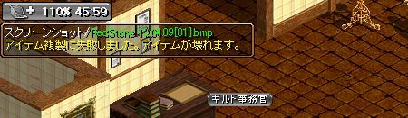RedStone 12.04.09[02]