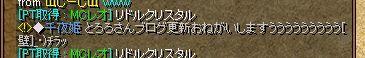 RedStone 12.04.08[01]