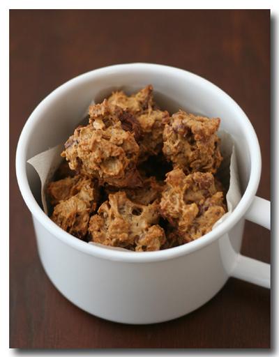 プルーンピューレのクッキー