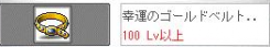揺れs10