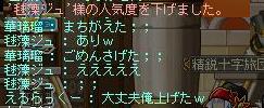 まりさんごめん><;