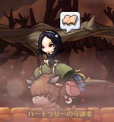 ハートツリーの守護者