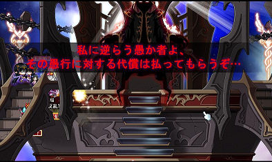暗黒の魔法使い3