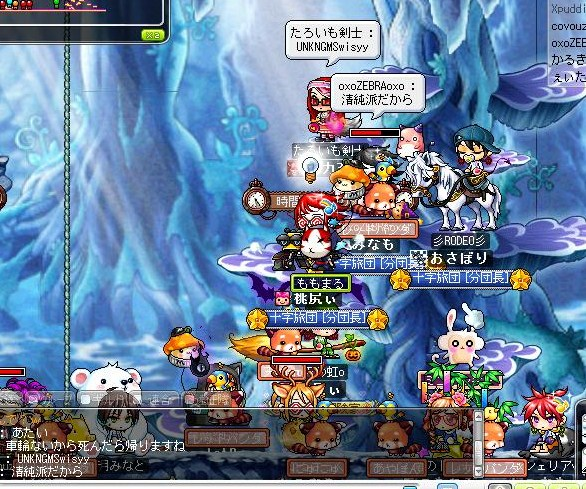 Maple110701_215218.jpg
