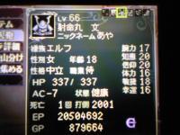 CA2RB01X.jpg