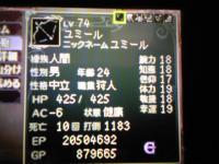 CAA4J4A3.jpg