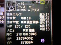 CAAXU43B.jpg