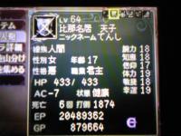 CAW7S9G1.jpg