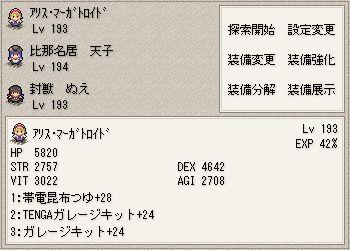 WS000001_20110122112847.jpg