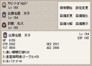 WS000002_20110122112846.jpg