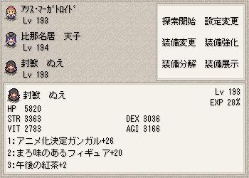 WS000003_20110122112845.jpg