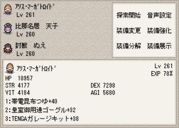 WS000004_20110125232224.jpg