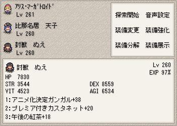 WS000006_20110125232236.jpg