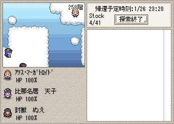 WS000007_20110125232130.jpg