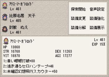 WS000008_20110202191452.jpg