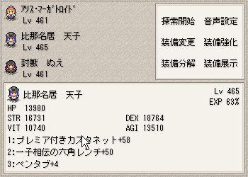 WS000009_20110202191452.jpg