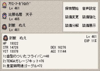 WS000010_20110202191453.jpg