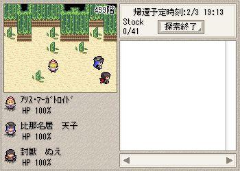 WS000011_20110202191453.jpg