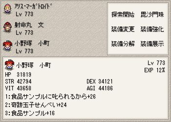 WS000016.jpg