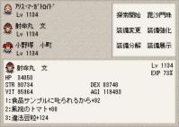 WS000038.jpg