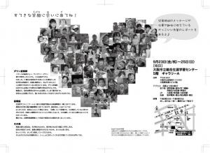 20110902_2260647_t.jpg