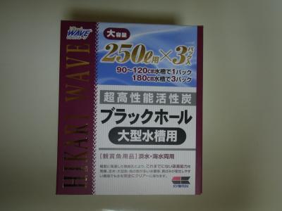 RIMG1136_convert_20101026234931.jpg
