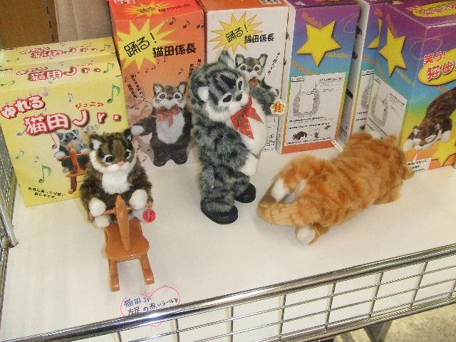 猫田シリーズ