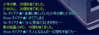 screenshot5143.jpg