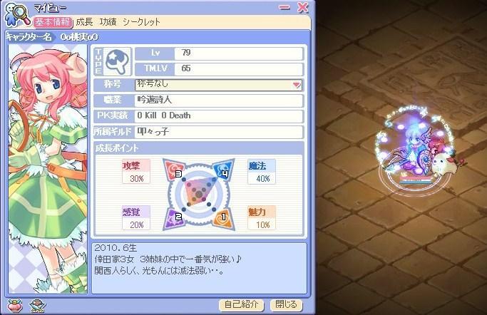 screenshot0069.jpg