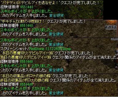 神秘B2EX