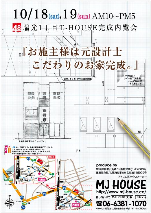 main_2014101723520081c.jpg