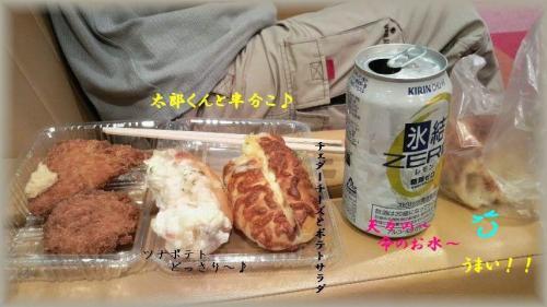 お昼 1①