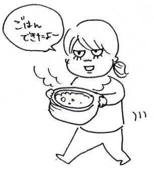 ぱっかん土鍋5_R