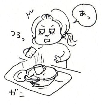 ぱっかん土鍋1_R